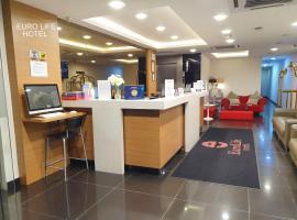 Euro Life Hotel @ KL Sentral, hotel in Brickfields, Kuala Lumpur