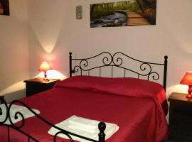 Hotel California, отель в Милаццо