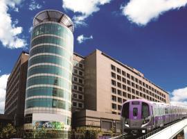 Fullon Hotel Taoyuan Airport Access MRT A8, economy hotel in Guishan