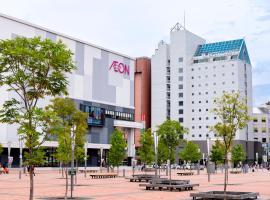 Hotel Wing International Asahikawa Ekimae, hotel near Asahikawa Airport - AKJ, Asahikawa