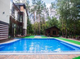 Park-Hotel Europe, hotel in Belgorod