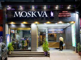 Moskva Hotel, hôtel à Madurai