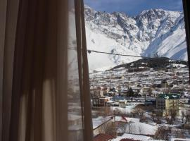 Ketino's Home, hotel in Kazbegi