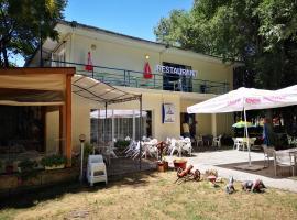 Русалка Хотел, хотел близо до Университетска Ботаническа Градина, Св. Св. Константин и Елена