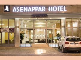 فندق أسينابار، فندق في أربيل