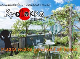 Accommodation Kyotokko, ostello a Kyoto