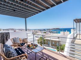 Onar Hotel and Suites , ξενοδοχείο στην Τήνο Χώρα