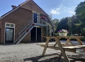 Bedstay-Lemmer apartment with kitchen,bedroom and shower --Including bed-bath-kitchen linen--, apartment in Lemmer