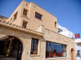 La Rosa Hotel - Selinunte, hotel in Marinella di Selinunte
