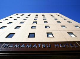 浜松ホテル、浜松市のホテル