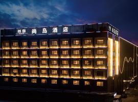 Hangzhou S·DOR HOTEL (Hangzhou Xiaoshan International Airport), hotel near Hangzhou Xiaoshan International Airport - HGH, Hangzhou