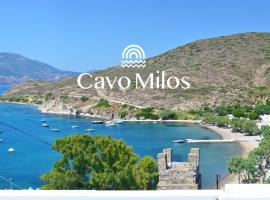 Cavo Milos, apartment in Adamantas
