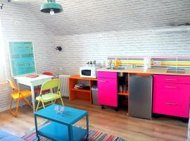 Appart'Hotel Esprit Marine - Le Rainbow 3 personnes, serviced apartment in Bréhal