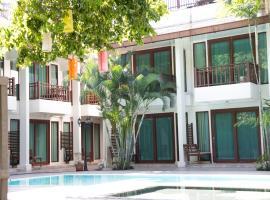 The Mantrini Chiang Rai, отель в Чианграе