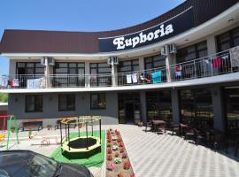 Euphoria Hotel, отель в Витязеве
