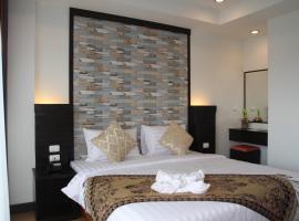 Serene Residence, hotel in Kanchanaburi