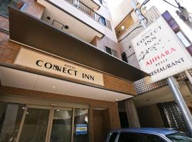 Connect Inn, self catering accommodation in Osaka