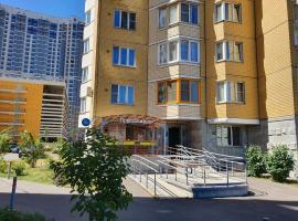 Hotel Kofeynya Pribrejnaya, hotel in Krasnogorsk