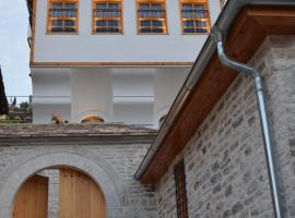 Argyropolis Hotel, hotel in Gjirokastër