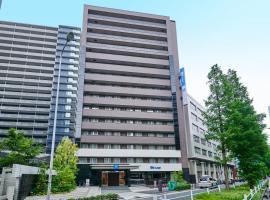 ibis Budget Osaka Umeda, hotel in Osaka
