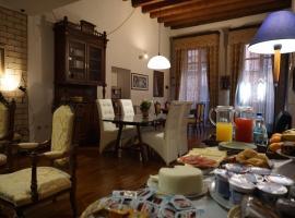 PALAZZO FULGHER, guest house in Cagliari