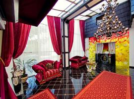 Deluxe Hotel Kupava, hotel in Lviv