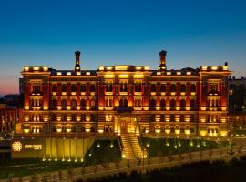 Отель Kazan Palace by Tasigo, отель в Казани