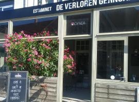 De Verloren Gernoare, Hotel in der Nähe von: Plopsaland De Panne, De Panne