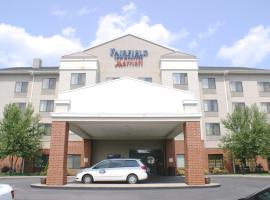 Fairfield Inn & Suites Pittsburgh Neville Island, hotel near Pittsburgh International Airport - PIT, Robinson Township