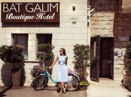 Bat Galim Boutique Hotel, отель в Хайфе