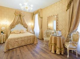 Canal View San Marco Luxury Rooms, B&B in Venice