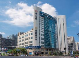 Joy Hongqiao Airport and Railway Hotel、上海市のホテル