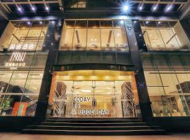 Shenzhen Innogo Hotel, hotel in Shenzhen
