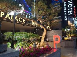 Suwon Dream Palace Hotel, hotel near Dongbaek Lake Park, Suwon