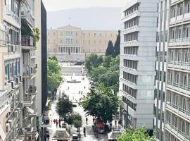 CosmosDome. Best view in the heart of Athens!, budget hotel in Athens