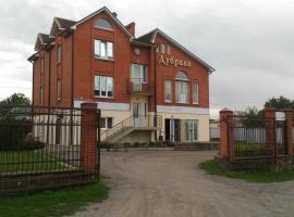 Dubrava Guest House, homestay in Proletarka