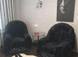 Апартаменты «Париж», апартаменты/квартира в Рыбинске