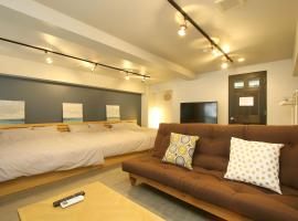 GUEST HOUSE OSAKA TSUKAMOTO, hotel in Osaka