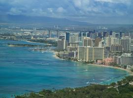 Waikiki Marina Resort at the Ilikai, hotel in Honolulu