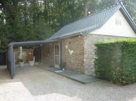 vakantie woning Dilserbos, hotel in Dilsen-Stokkem