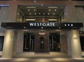 WESTGATE Hotel, hotel near The Red House, Taipei
