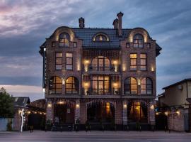 Бутик отель Столица , отель в Краснодаре