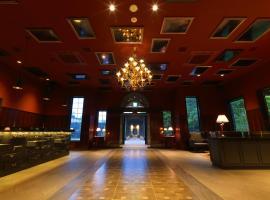 Hakodate Onuma Tsuruga Resort EPUY, hotel in Nanae