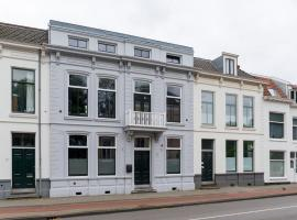 New Amsterdam Harlem Hotel, hotel in Haarlem