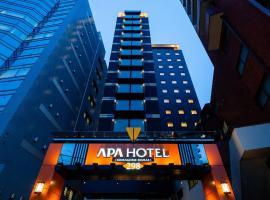 APA Hotel Komagome Ekimae, Apa hotel in Tokyo
