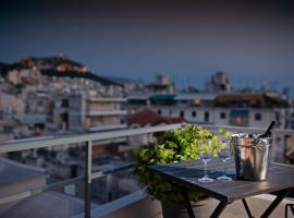 Areos, hotel near National Archaeological Museum of Athens, Athens