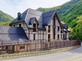 Apostolite, hotel in Sandanski