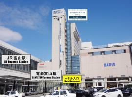 Toyama Chitetsu Hotel, hotel in Toyama