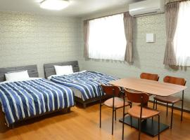 U & T Building 3 / Vacation STAY 39328, hotel in Beppu