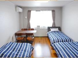 U & T Building 3 / Vacation STAY 39321, hotel in Beppu